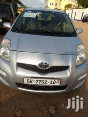 Toyota Yaris 2009 Gray | Cars for sale in Greater Accra, Dansoman