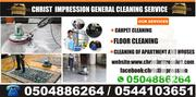 Cleaners Needed | Housekeeping & Cleaning Jobs for sale in Greater Accra, Airport Residential Area