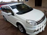 Nissan Lafesta | Cars for sale in Ashanti, Offinso North