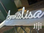 Name Plaque Signage | Arts & Crafts for sale in Greater Accra, Osu