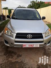 New Toyota RAV4 2010 Silver   Cars for sale in Greater Accra, Accra Metropolitan