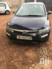 Honda Civic 2008 1.8 EX-L Automatic Blue | Cars for sale in Greater Accra, Achimota