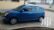 Kia Picanto 2006 1.1 Automatic Blue | Cars for sale in Ashanti, Kumasi Metropolitan