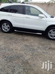 Honda CR-V 2010 White | Cars for sale in Western Region, Wassa West