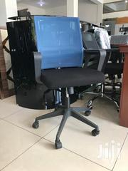 Office Chair | Furniture for sale in Greater Accra, Agbogbloshie