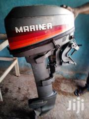 Out Border Motor | Sports Equipment for sale in Ashanti, Kumasi Metropolitan