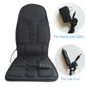 Infrared Seat Massage | Tools & Accessories for sale in Greater Accra, Achimota