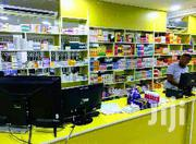 Pharmacy Management Software | Software for sale in Greater Accra, East Legon