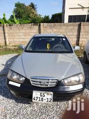 Hyundai Elantra 2004 GLS Gray | Cars for sale in Greater Accra, Adenta Municipal