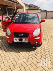 Kia Picanto 2012 Red | Cars for sale in Ashanti, Kumasi Metropolitan