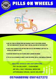 Pills On Wheels | Automotive Services for sale in Greater Accra, Accra Metropolitan
