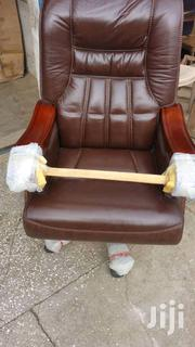 Executive Chair | Furniture for sale in Greater Accra, Nii Boi Town