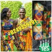 Makomaso Ade3 Kente Ntoma Nie | Clothing for sale in Greater Accra, South Labadi