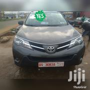 Toyota RAV4 2015 Gray | Cars for sale in Greater Accra, East Legon