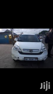 Honda CR-V 2008 2.4 EX-L 4x4 Automatic White | Cars for sale in Greater Accra, Lartebiokorshie