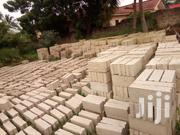 Building Blocks | Building Materials for sale in Central Region, Awutu-Senya