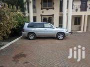 Toyota Highlander 2007 4x4 Gold | Cars for sale in Greater Accra, East Legon (Okponglo)