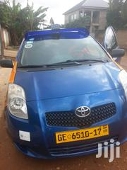Toyota Yaris 2007 1.5 Blue | Cars for sale in Ashanti, Kwabre