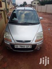 Kia Picanto 2012 1.1 | Cars for sale in Greater Accra, Adenta Municipal