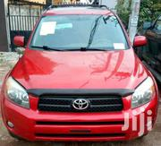 Toyota Highlander 2016 Red   Cars for sale in Greater Accra, Tema Metropolitan