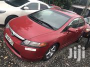 Honda Civic 2008 | Cars for sale in Greater Accra, Tema Metropolitan