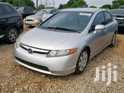 Honda Civic 2007 1.8 Coupe EX Automatic Silver | Cars for sale in Upper East Region, Bawku West
