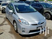Toyota Prius 2011 II Silver | Cars for sale in Upper East Region, Bawku West