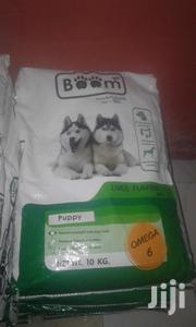 Boom Dog Food And Medicine | Dogs & Puppies for sale in Ashanti, Mampong Municipal