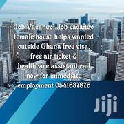 House Helps Needed From Outside Accra ( Male & Female   Housekeeping & Cleaning Jobs for sale in Greater Accra, Accra Metropolitan