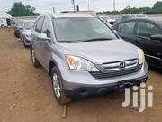 Honda CR-V 2008 2.4 EX 4x4 Automatic Silver | Cars for sale in Northern Region, Zabzugu/Tatale