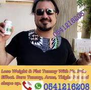 Weight Lose,Flat Tummy and Reshaping | Vitamins & Supplements for sale in Greater Accra, East Legon
