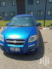 Chevrolet Aveo 2005 1.5 Hatch Blue | Cars for sale in Greater Accra, Accra Metropolitan