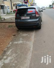 Honda CR-V 2014 | Cars for sale in Greater Accra, East Legon