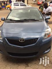 Toyota Yaris 2009 | Cars for sale in Greater Accra, East Legon