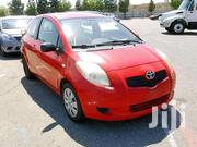 Toyota Yaris 2008 | Cars for sale in Greater Accra, Tema Metropolitan