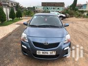 Toyota Yaris 2008 1.5 Blue | Cars for sale in Greater Accra, East Legon (Okponglo)