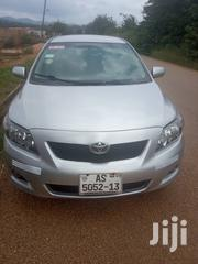 Toyota Corolla 2009 1.8 Exclusive Automatic | Cars for sale in Ashanti, Kumasi Metropolitan