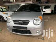 Kia Picanto 2008 | Cars for sale in Greater Accra, Tema Metropolitan