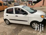 Kia Picanto 2009 1.1 White | Cars for sale in Greater Accra, Okponglo