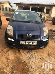 Toyota Vitz 2009 Blue | Cars for sale in Greater Accra, Teshie new Town