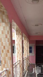 Exclusive Chamber Hall Self Contained for Rentals 1 Year | Houses & Apartments For Rent for sale in Greater Accra, Dansoman