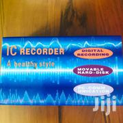 Ic Recorder | TV & DVD Equipment for sale in Greater Accra, Nungua East