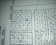 A Plot of Land at Abesim for Sale . | Land & Plots For Sale for sale in Brong Ahafo, Sunyani Municipal