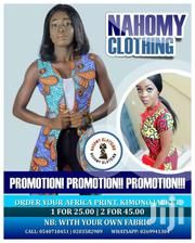 African Print Kimono Jacket | Clothing for sale in Greater Accra, Ashaiman Municipal