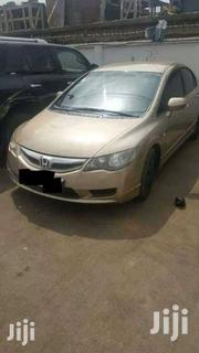 Honda Civic 2011 | Cars for sale in Greater Accra, Teshie new Town