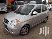 Kia Picanto 2007 | Cars for sale in Brong Ahafo, Pru