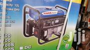 Tiger Generator | Electrical Equipments for sale in Greater Accra, Ashaiman Municipal