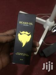 Beard Oil For Sale | Hair Beauty for sale in Ashanti, Kumasi Metropolitan