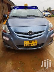 Toyota Yaris 2008 1.5 | Cars for sale in Greater Accra, Accra Metropolitan