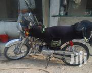 United 70.. | Motorcycles & Scooters for sale in Eastern Region, Akuapim South Municipal
